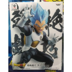 BANPRESTO DRAGONBALL Z - TRASCENDENCE ART VEGETA 16 CM