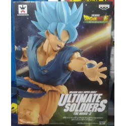 BANPRESTO DRAGONBALL Z - ULTIMATED SOLDIERS SUPER SAIYAN SON GOKU 20 CM