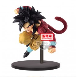 Banpresto Super Saiyan 4 Son Goku Dragon Ball GT 13cm