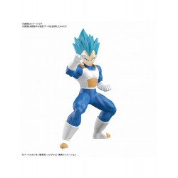 DRAGON BALL - ENTRY GRADE SUPER SAIYAN GOD SUPER SAIYAN VEGETA